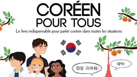 Coréen pour tous !