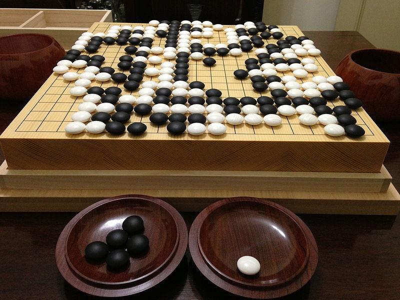 Le jeu de go (ou baduk)