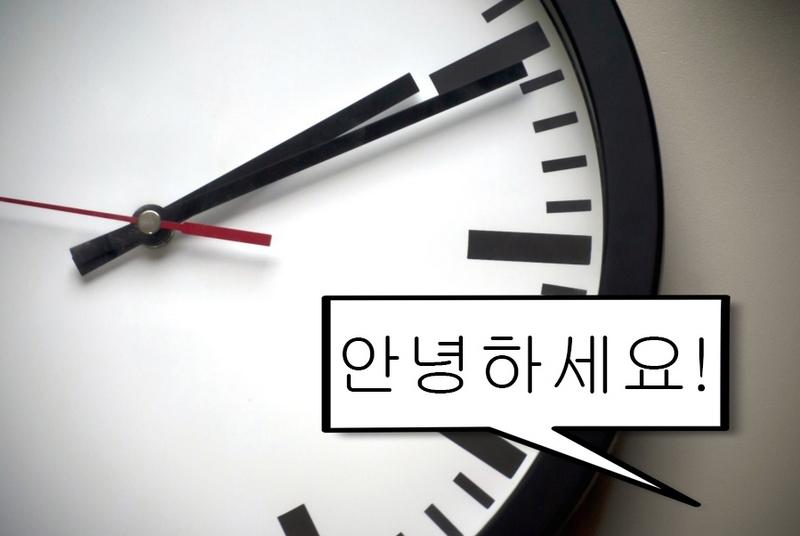 En combien de temps peut-on parler coréen ?