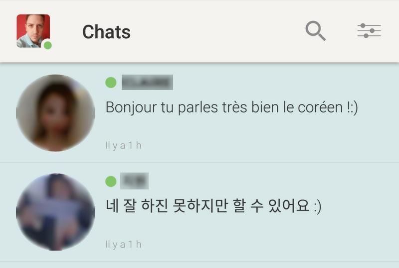 Comment trouver un correspondant coréen ?